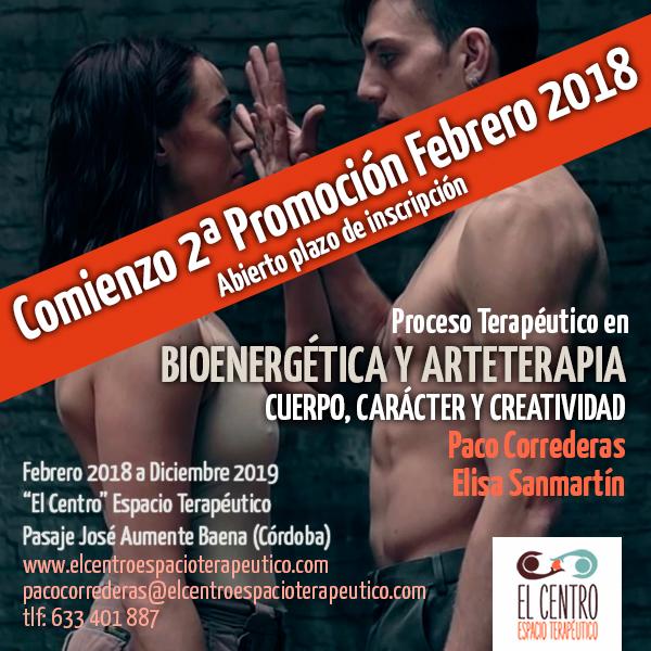 CCC_2018_ ElCentro